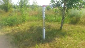 Магистральный газопровод высокого давления